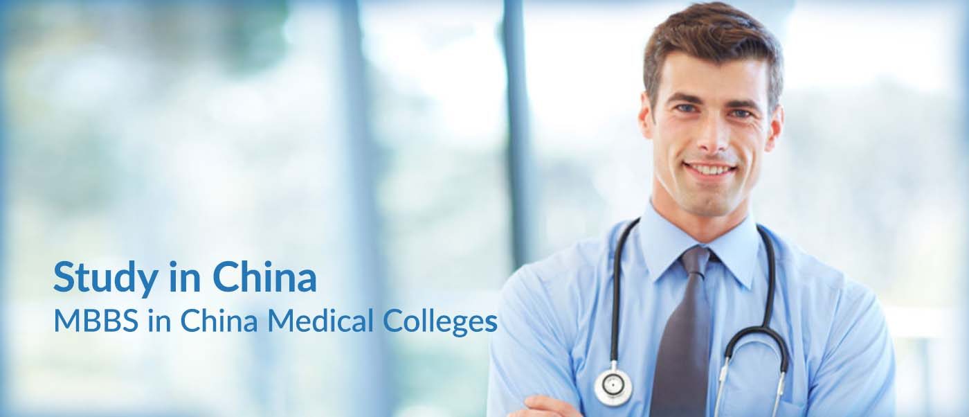 Study MBBS In China For Scholarship Admission